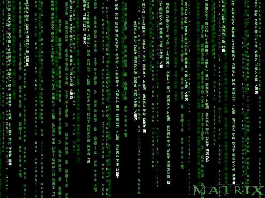 red matrix wallpaper moving - photo #14